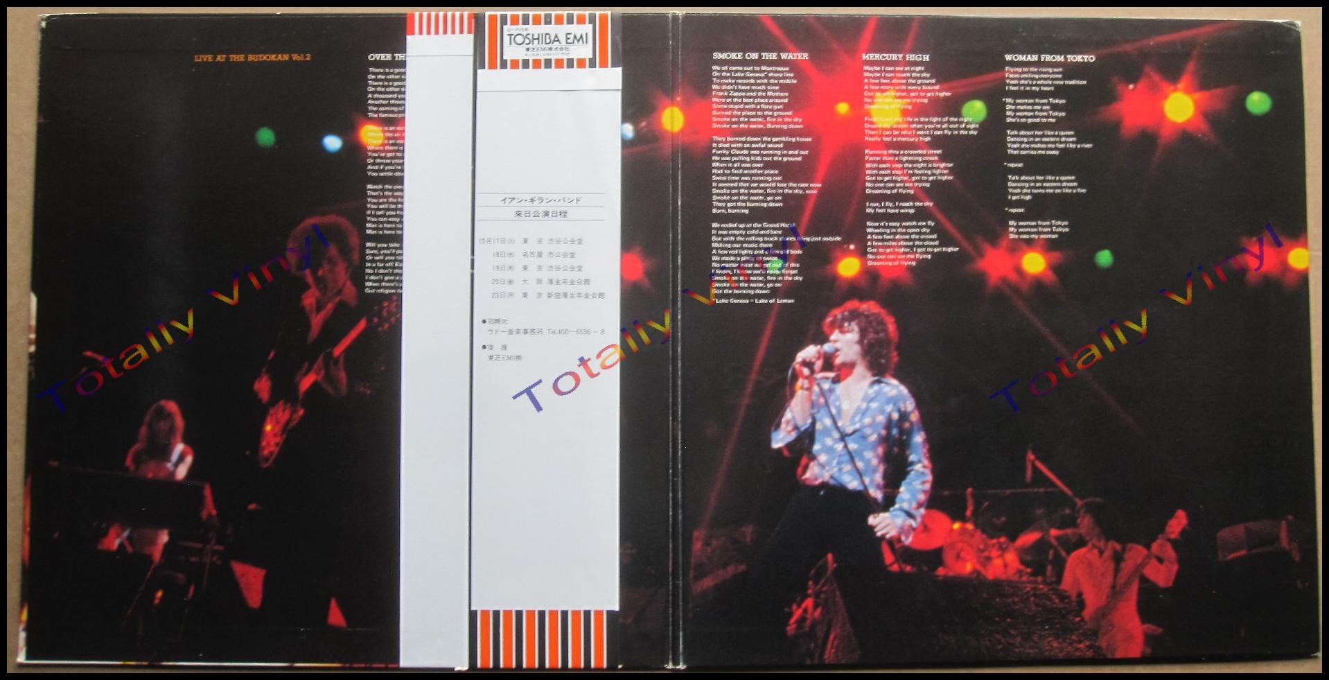 Totally Vinyl Records Gillan Band Ian Live At The