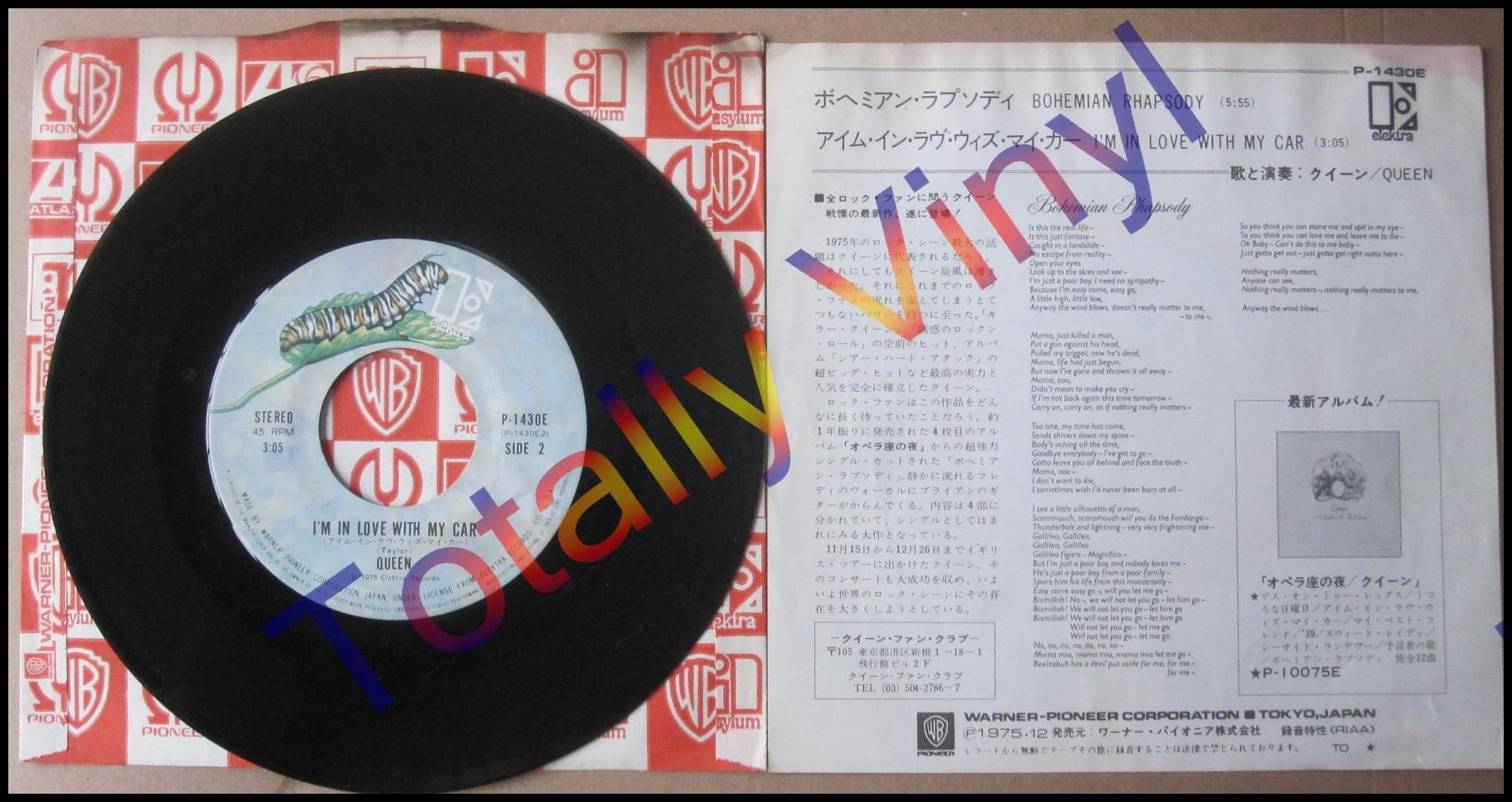 Totally Vinyl Records Queen Bohemian Rhapsody I M
